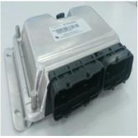 Wholesale VCU (32 bits) from china suppliers