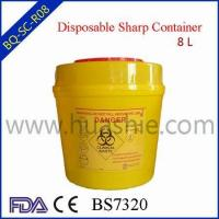 Buy cheap R-series 8L yellow sharp container from wholesalers