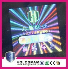 Quality Decorative Sticker, Label Sticker,Custom Hologram Sticker for sale