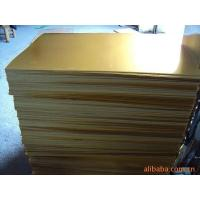 Wholesale Golden Laminated Paper from china suppliers