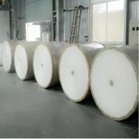 Wholesale PE Coated Cup Paper from china suppliers