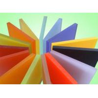 Buy cheap Acrylic Board from wholesalers