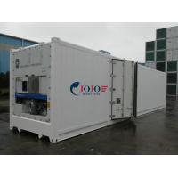 Wholesale 40RF Side Door Reefer Containers from china suppliers