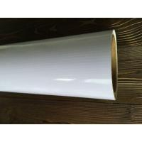 Wholesale Backlit Flex Banner 510gsm BF510 from china suppliers