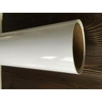 Wholesale Frontlit Flex Banner 280gsm FF280 from china suppliers
