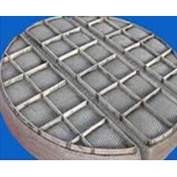 Wholesale Knitted Wire Mesh Standard Type Demister Pad from china suppliers