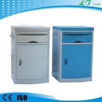 Buy cheap KC066 medical plastic hospital abs bedside cabinet from wholesalers