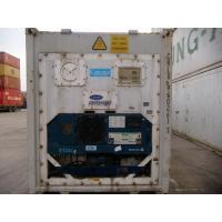 Wholesale used 40ft reefer/refrigerated container from china suppliers