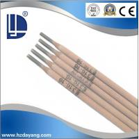 Buy cheap Welding Electrodes AWS E316-16 from wholesalers