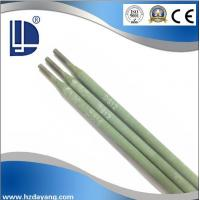 Buy cheap Welding Electrodes ECoCr-B from wholesalers