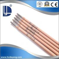 Buy cheap Welding Electrodes AWS E316L-16 from wholesalers