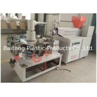 Wholesale Frequency Control Plastic Extrusion Machinery , Pe Pp Hdpe Bottle Co Extrusion Machine from china suppliers