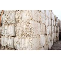Wholesale Cotton linter from china suppliers