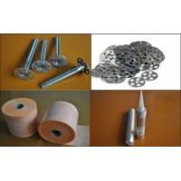 Buy cheap Stainless metal Washer from wholesalers