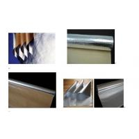 Buy cheap Heat-Sealing Foil-Scrim-KraftFacing from wholesalers