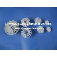 Wholesale Plastic Polyhedral Hollow Ball from china suppliers