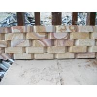 China Natural sandstone wall cladding on sale