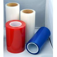 China VCI PP Woven Film on sale