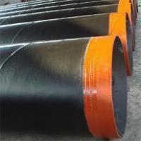 Wholesale Cement mortar lining of steel pipe from china suppliers