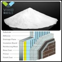 China (HPMC) for Exterior Insulation and Finish Systems (EIFS) on sale