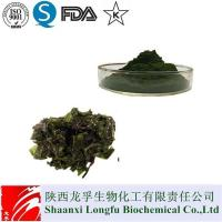 Wholesale Pure Spirulina Powder/Tablets,Organic from china suppliers