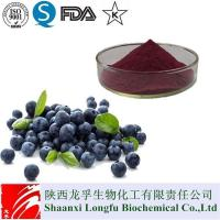 Wholesale High Quality Blueberry Powder,Organic Freeze Dried Blueberry Powder from china suppliers