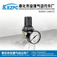 China 1/4 Port Size Air Regulator Aluminum Material Air Pressure Regulator AR2000-02 on sale