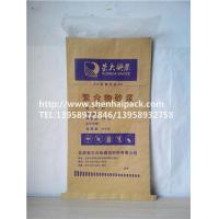 Wholesale Polymer cement mortar lining packing bag from china suppliers
