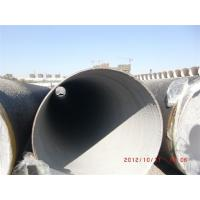 Wholesale Pipe cement mortar lining from china suppliers