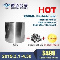 Wholesale Hot Sale Products Product 250ml Carbide Jar from china suppliers