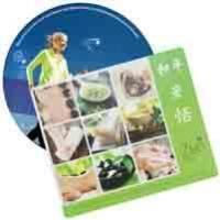 Buy cheap helium Q Mat Mousemat from wholesalers