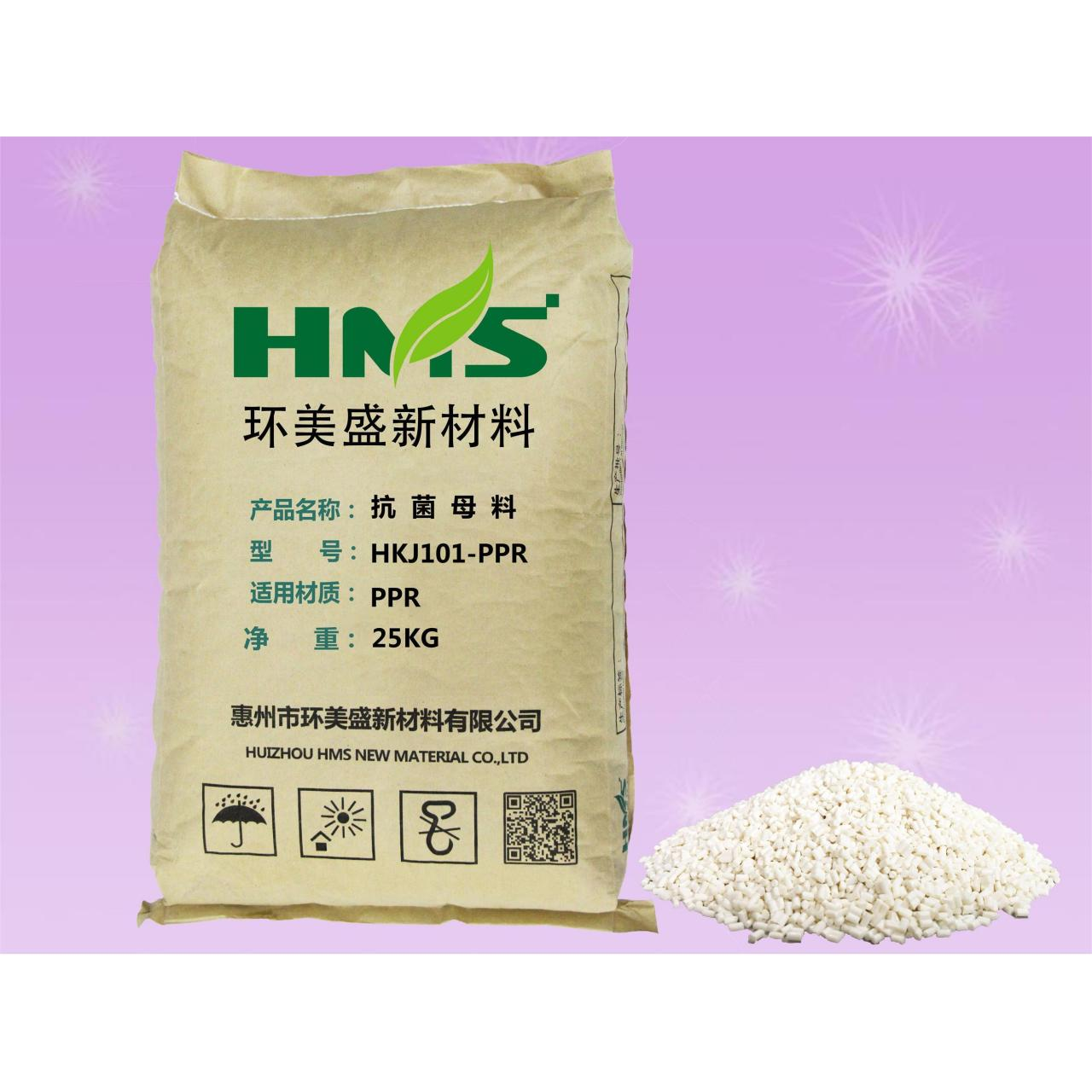 Wholesale ENGLISH PBT Antimicrobial masterbatch from china suppliers