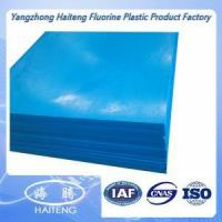 Wholesale High Density PE Sheet with Blue Color from china suppliers