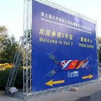 Wholesale Teardrop Flag Fabric Banner from china suppliers