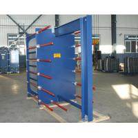 Wholesale Heat exchanger gasket 5 from china suppliers