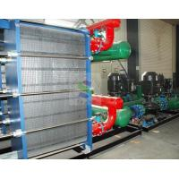 Wholesale Heat exchanger gasket 8 from china suppliers