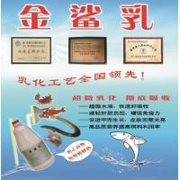 Wholesale JinSharu from china suppliers