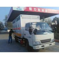 Wholesale Isuzu 5ton Refrigerated Truck Cooling Van Truck from china suppliers