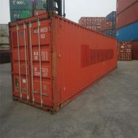 China Supply 20FT, 40FT Used Container on sale