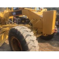 Wholesale Used Caterpillar 12G Grader Motor Graders from china suppliers