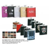 China Hip flask/ Set full wrapped hipflask on sale