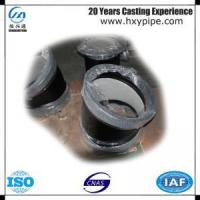 Wholesale ISO8179 Double Socket 11.25 Deg Bend with Cement Mortar Lining from china suppliers