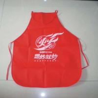 Wholesale apron (13) from china suppliers