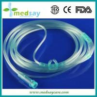 Wholesale nasal oxygen cannula double cavity from china suppliers