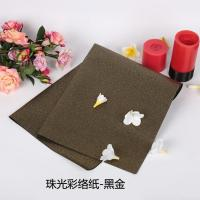 Wholesale Paper type Pearl luster paper envelope from china suppliers