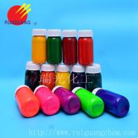 of the product:pigment paste