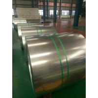 Buy cheap Galvanized steel from wholesalers