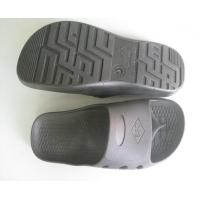 Buy cheap ESD SPU Slippers HOYATO-A-2094 from wholesalers