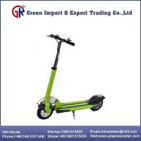 Buy cheap Adult Folding Electric Scooters from wholesalers