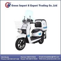 Buy cheap Electric Scooter with Case for Food Delivery from wholesalers